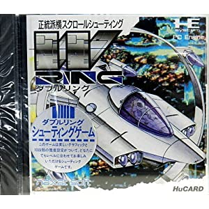 W-Ring: The Double Rings [Japan Import]  (japan import)