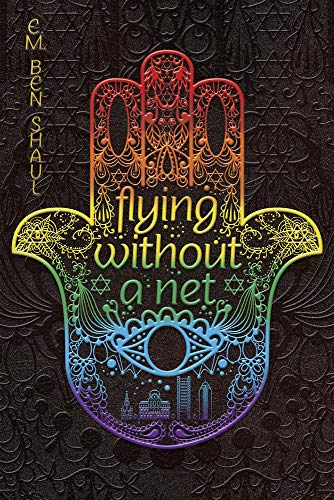 Flying Without a Net -
