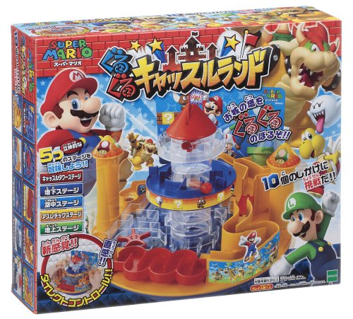Castle Super Mario Land round and round (japan import)