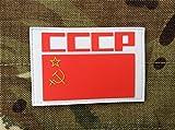 Parche Bandera de la CCCP Unión Soviética Estilo Retro - Airsoft Velcro