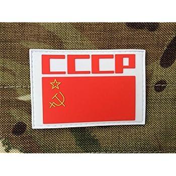 Parche Bandera de la CCCP...