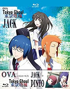 Tokyo Ghoul - Oav Collection (First Press)