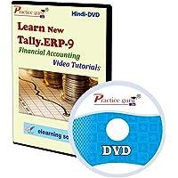 Tally.ERP 9 Financial Accounting Video Tutorial [CD-ROM]