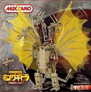 Meccano - King Ghidorah
