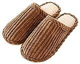 Pantofole Donna Inverno Ciabatte Casa Eleganti Peluche Scarpe Estive Cotone Tessuto(Marrone,42/42.5 EU,27.5CM dal Tallone alla Punta,46 CN