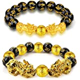 / 2 Pcs Feng Shui Amulet Bracelets for Men Women, with Gold Plated Chinese Sacred Beast Pi Xiu/Pi Yao Attract Wealthy Bangle,