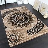 Teppich Klassisch Gemustert Kreis Ornamente in Braun Beige Schwarz Meliert, Grösse:160x230 cm