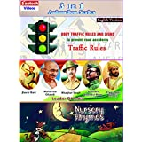 Traffic Rules, Leaders Of India, Nursery Rhymes 3-in-1 Telugu DVD