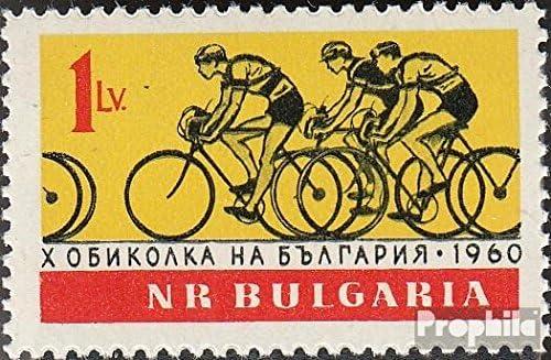 Bulgarie 1184 (Timbres (complète.Edition.) 1960 Bulgarie-Radrundfahrt (Timbres 1184 pour les collectionneurs) vélos B00HZ31WFM 9b73da