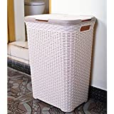 OHELIGO Plastic 70 L Rattan Laundry Basket for Room with Lid(44X34X60cm, Ivory)