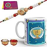 TONKWALAS Rakhi Combo - Designer Rakhi, Printed Ceramic Coffee Mug, Rakshabandhan Special Card, Roli Chawal - Multicolour, 1