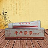 Fashlady™ Ganganjingjing Psoriasi Eczma Cream Works Perfect for All Kinds of Skin Problems