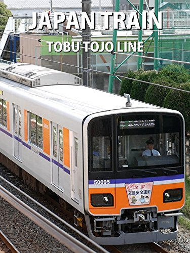 japan-train-tobu-tojo-line