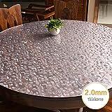 HDXBPMPVC Tischtuch wasserdicht Anti-Verbrühung weiches Glas Runde Matte transparent Tischset , diameter 100cm