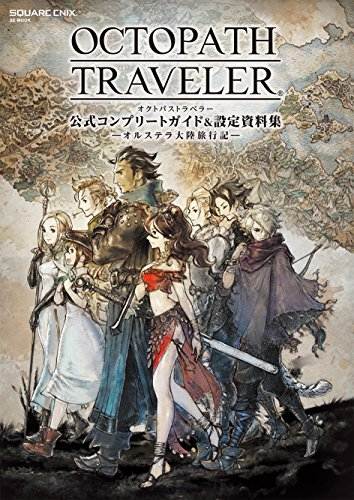 Octopath Traveler Complete Guide Design Material Illustrations Art Boo