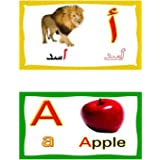 Arabic & English alphabet Educational flash cards for kids
