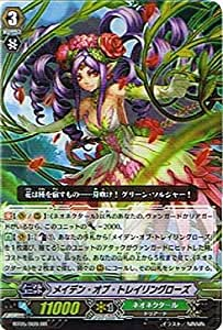 Card Fight !! Vanguard Maiden of Trailing Rose RR BT05009RR trading card