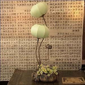 Lampe Table Papier Asie Art Fleur Lumière Nature Maison