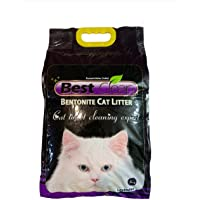 DynamicSales (India) Best Clean Lavender Flavor Ball Shaped Dust Free Cat Litter, 5kg - Single Piece