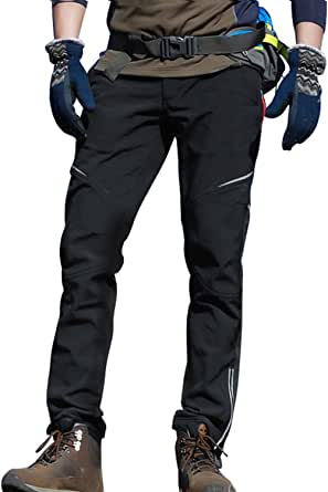 7VSTOHS Men's Breathable Cycling Trousers Fast Dry Windproof Showerproof Athletic Biking Pants Lightweight Comfortable Sports Trousers