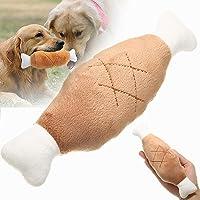 Royale Dog Pet Dog Cat Chicken Leg Plush Chew Sound Squeak Cute Soft Squeaker Play Toy - 1 Piece