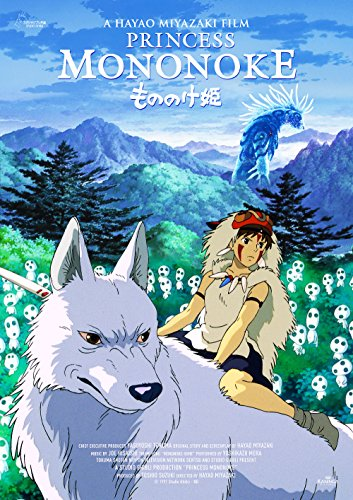 Princess Mononoke 1997 Poster Print Buy Online In Aruba Mbposters Products In Aruba See Prices Reviews And Free Delivery Over 120 ƒ Desertcart