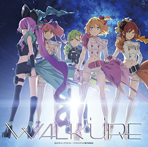 Walkure - Zettai Reido Novatic [Japan CD] VTCL-35236 by Walkure
