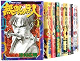 Mugen no Junin 1-30 Complete Set [Japanese]