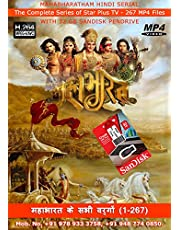 Mahabharath TV Show - All Episodes 267 MP4 Files [Hindi]