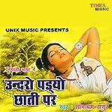 Undro Padyo Chaati Par