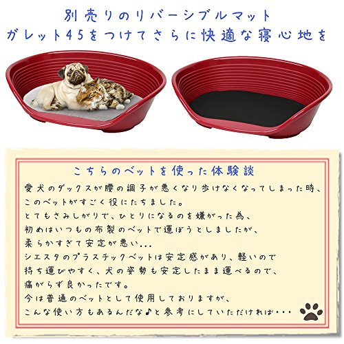 Zoom IMG-3 ferplast 70212917 cuccia per cani