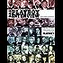 Die 40 besten Playboy-Interviews: Sammler Edition
