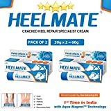 #10: Heelmate Cracked Heel Repair Specialist Cream Smooth Feet, Freedom from Dry Cracked Heels (Pack of 2)
