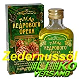 Zedernussöl extra virgin Speiseöl Kosmetiköl 250 ml кедровое масло