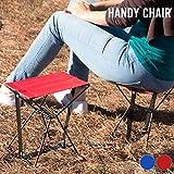OEM Handy Chair Klappstuhl, Rot
