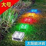 GGSSYY Outdoor/Solarenergie/Led/Bodenfliesen Lampe/Boden Lampe/Rasen Lampe/Imprägnierung, 1Led Colorful Change Light - 7X7Cm