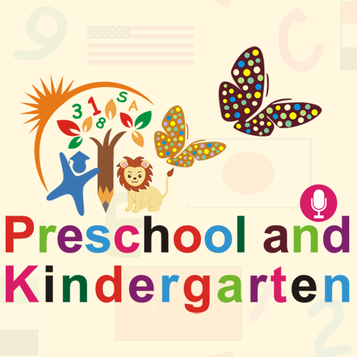 preschool-and-kindergarten