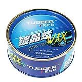 YONGYAO Auto-Wachs-Beschichtung Kristall Glänzende Wachsschicht Bedeckt Die Auto-Lack-Oberfläche Wasserdichte Folie