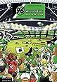 96-Wimmelbuch: Unser Tag im Stadion