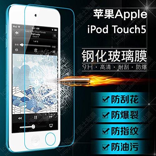 Ipod Screen Guard (Junsi 9H HD Ultra Clear LCD Guard Film Shield Tempered Glass Screen Protector Bildschirmschutz For iPod Touch 5 Neuer Stil)