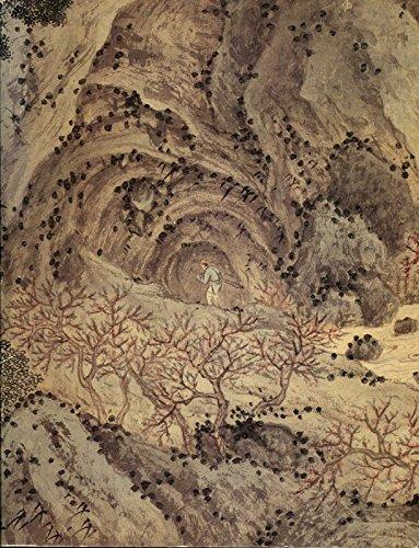 im-schatten-hoher-baume-malerei-der-ming-und-qing-dynastien-1368-1911-katalog
