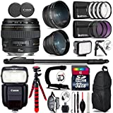 Canon EF 85mm F/1.8 USM Lens + Speedlite 430EX III-RT Flash + 0.43X Wide Angle Lens + 2.2X Telephoto Lens + LED Kit + Stabilizing Handle + UV-CPL-FLD Filters + Macro Filter - International Version