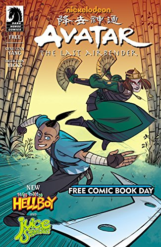 Free Comic Book Day 2014: All Ages #4 (Dark Horse FCBD)