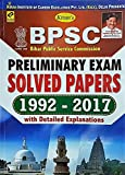 Kiran BPSC Preliminary Exam Solved Papers 1992 to 2017 with Detailed Solutions 2055