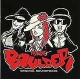 Songtexte von m.o.v.e - BOULDER