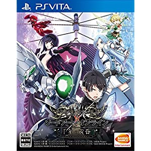 Accel World Vs. Sword Art Online: Millennium Twilight – Standard Edition [PSVita][Japanische Importspiele]