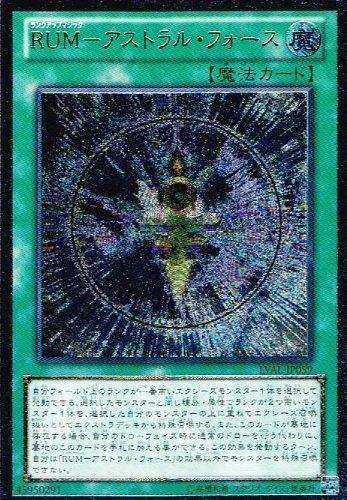 Yu-Gi-Oh Karten Rum- Astral Kraft [Ultimative] / Erbe der Valiant (LVAL) Yu-Gi-Oh es werde