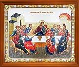Religious Gifts Theotokos Katholische Orthodoxe Our Lady Ostrobramskaya Mutter Gottes Russische Ikone 27,9 cm