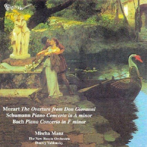 Mozart: Overture from Don Giovanni, Schumann: Piano Concerto in A minor, Bach: Piano Concerto in F minor