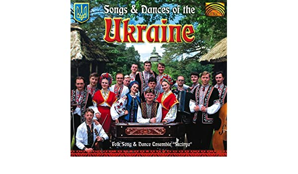 I'll plait the chaplet by Suzirya Folk Song and Dance Ensemble on